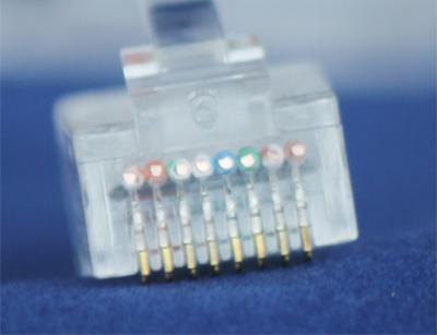 RJ45 Cat 5 SuperLink